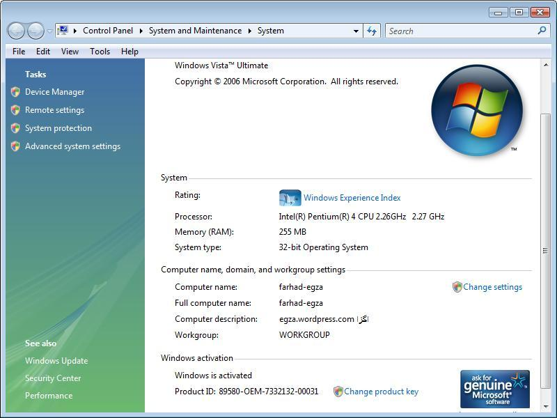 how to tell if windows 7 is corrupt