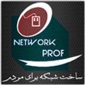 وب سایت تخصصی شبکه نتورک پروف